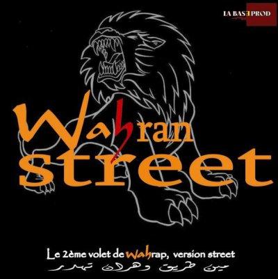2 Neuveu Tittres De Wah-Ren Street