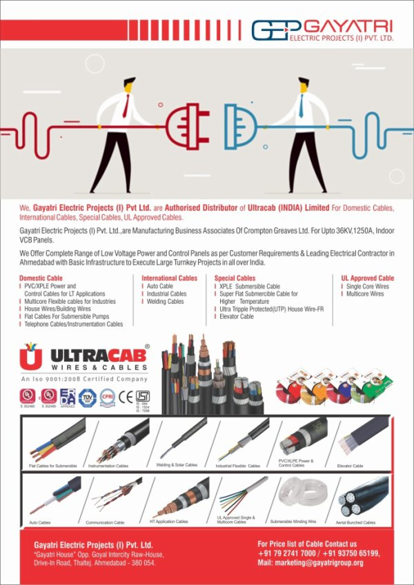 Authorised Distributor of Ultracab (India) Limited - Gayatri Group