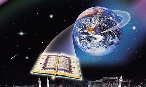 Ce livre composé de trois chapitres démontre plusieurs aspect de l'Islam :