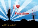 Photo de with-palestine