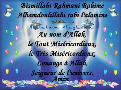 Petite Dou3a pour vous mes frères et soeurs... :)