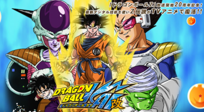 image de dragon ball z kai