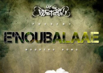 A.K.A  E'Noubalaae( ft Mc Jay (2010)