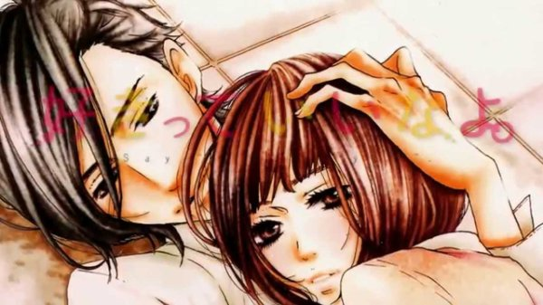 "Conseil manga #4 Say ""I love you"""