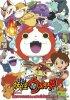 Conseil manga #7 Youkai watch !