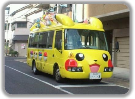 ★★ PokéFiction # Death Ball # Chapitre 17 # Bus ! ★★