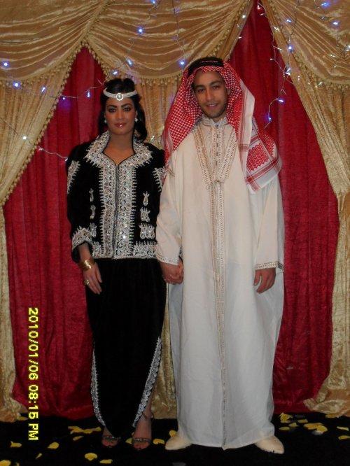 Rencontre pour mariage algerie par telephone