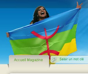 amazigh flag - islam forever