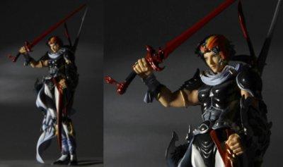 Figurine : Final Fantasy Dissidia – Frioniel (Firion)