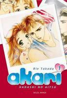 Akari || Hadashi no Aitsu || 裸足のアイツ