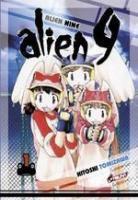 Alien 9 || Alien Nine || エイリアン 9