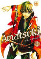 Amatsuki || あまつき