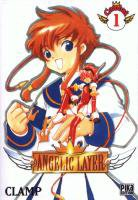 Angelic Layer || Kidô Tenshi Angelic Layer || エンジェリック・レイヤー