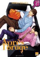 Après l'orage || Arashi No Ato || 嵐のあと