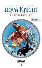 Aqua Knight || Suichû Kishi || 水中騎士