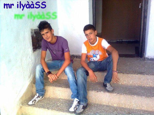 Mc ilyas