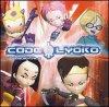 Code Lyoko feat. Subdigitals / Sauver le Monde (2006)