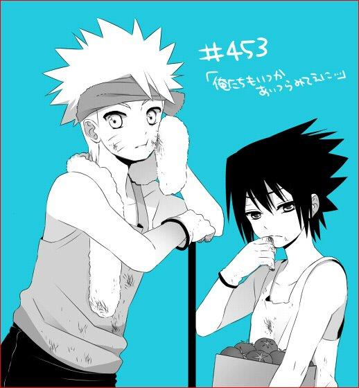 ♥ naruto et sasuké ♥