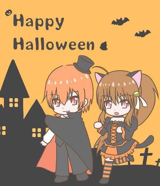 ☠ joyeux halloween a tous ☠