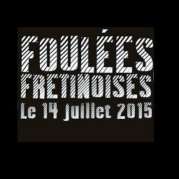 COURSE 09 - LES FOULEES FRETINOISES - FRETIN - 10 KILOMETRES
