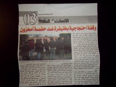 Hafsa sur la presse