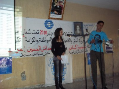 amdh khenifra :amdh azrou le 10 -11 décembre 2010