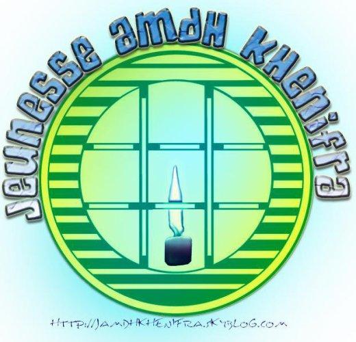 blog des jeunes de l'AMDH khénifra..