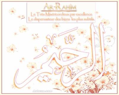 L'importance de connaître les plus Beaux Noms d'Allah