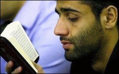 La Veriter Est Dans le Coran Si Tu Ne Pleure Pas en lisant Le Coran Pleure de Ne Pas Pleurer