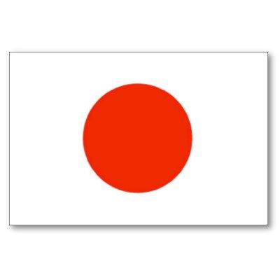 J'apprend le Japonais... (enfin j'essaie)