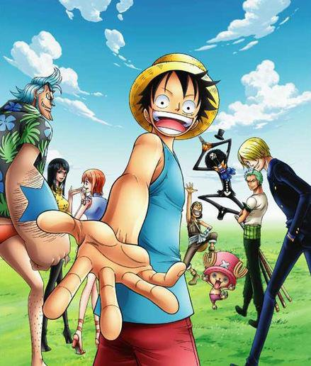 Ma fanfiction One piece