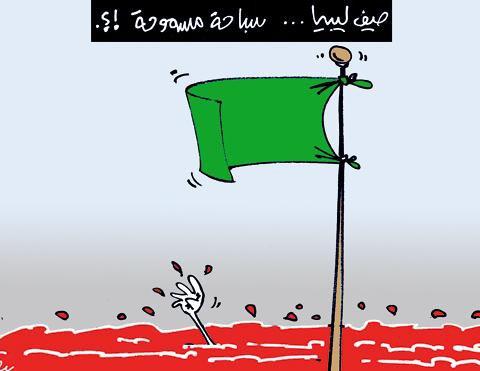 algerie vs egypt 2011 !!!