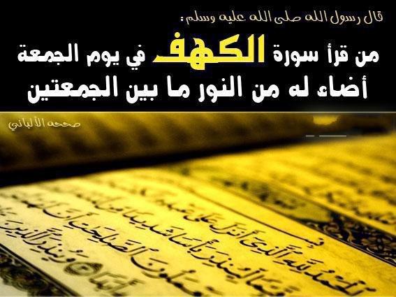 si ta oublié la mort elle te noublira jamais !!