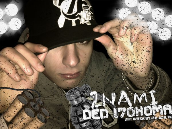 New SiNGLe 2NaMi aka SsaMiD [DeD L7oKoMa] 2011