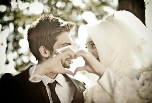 couple islame
