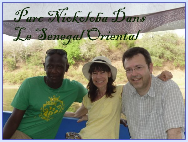 SENEGAL ORIENTAL PARC NIOKOLOKOBA