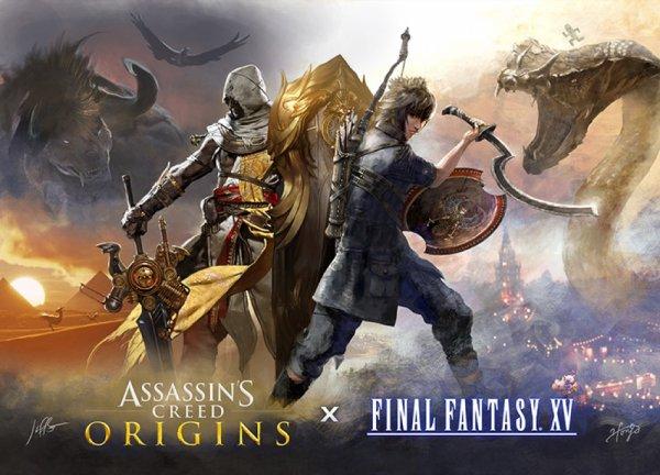 - Assassin's Creed : Origins  \Événement Final Fantasy XV/