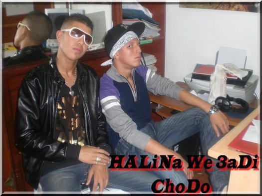 HaLina We 3aDi ne CHoDo ( Clache Vs baiji & safah )  TeLeCharGer