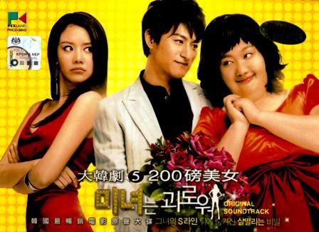 ost dating agentur cyrano dramawiki intro matchmaking dublin