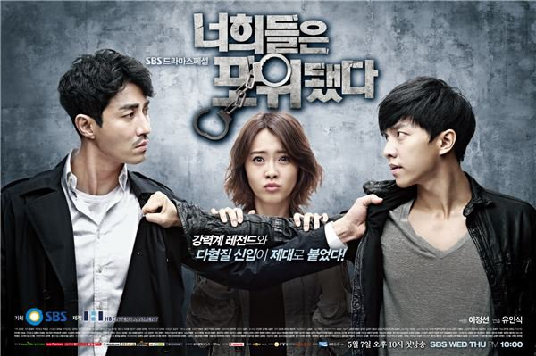 New drama: you're all surrounded