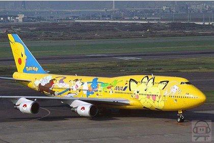 Avion Pokémon