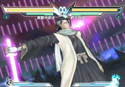 Screenshots du jeu de la semaine