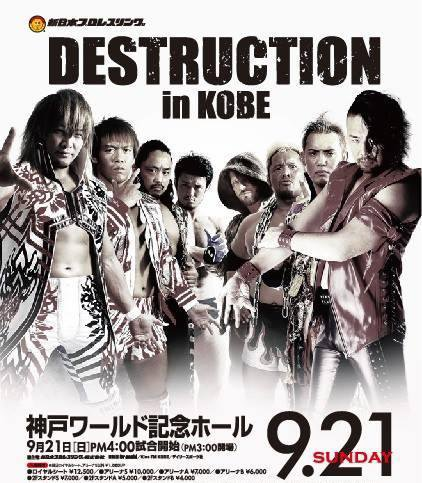 Résultats – NJPW « Destruction In Kobe » – 21 septembre 2014
