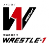 W-1 Wrestle-1 Tour du 12  Novembre 2014