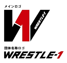 W-1 Wrestle-1 Tour du 13 novembre 2014