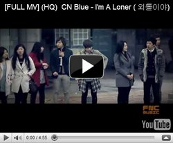 CN BLUE is ...