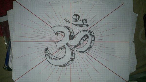 Un de mes dessins !:)