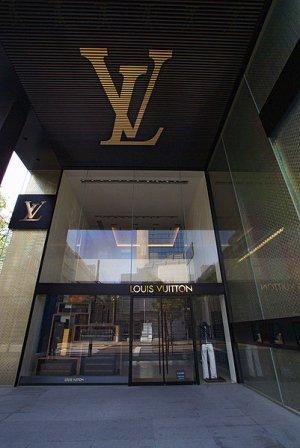 Bientôt un parfum Louis Vuitton