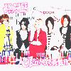 Gokutama Rock Cafe / An Cafe - Cherry Saku Yuuki (2008)