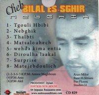 DOSS LIVE / BILAL SGHIR VS DALILA MKALCHA DIROULHA 3KAL (2010)